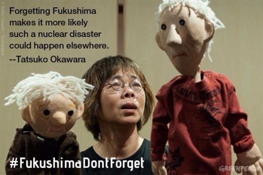 Fukushima Don't Forget Greenpeace