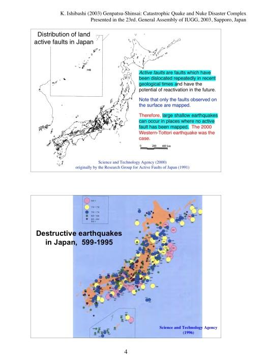 Ishibashi 2003 p. 4