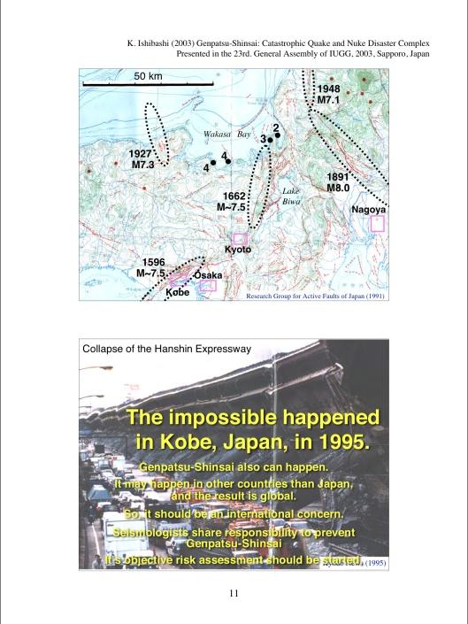 Ishibashi, 2003, p. 11