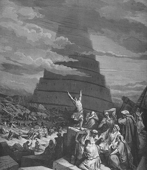 Engraving The Confusion of Tongues by Gustave Doré (1865) (Tower of Babel)