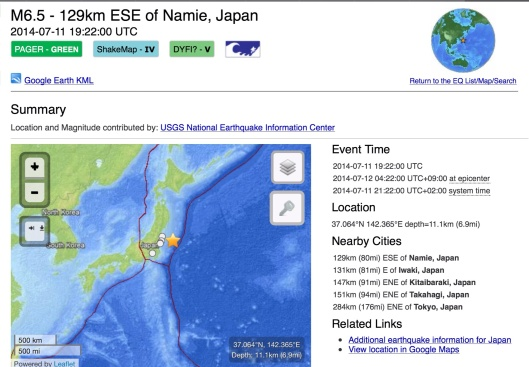 USGS 1922 UTC quake nearby July 11 2014 UTC