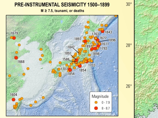 Rhea, Susan, et. al.  2010, Seismicity of the earth 1900–2007, USGS Japan and vicinity: 1500-1899