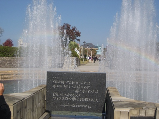 Fountain of Peace in Peace Park, Nagasaki, Photo by Masgatotkaca, CC-By-SA 3.0