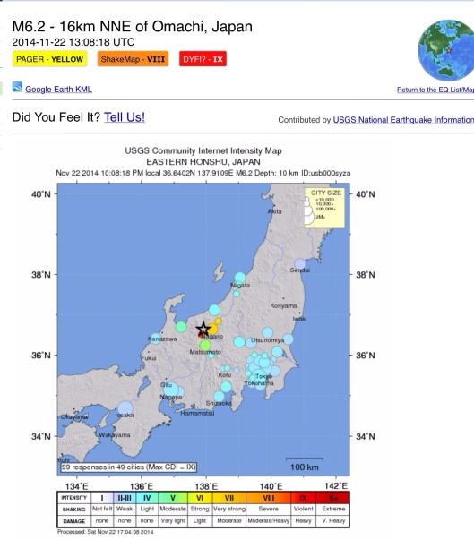 USGS Japan 22 Nov 2014 Felt Quake