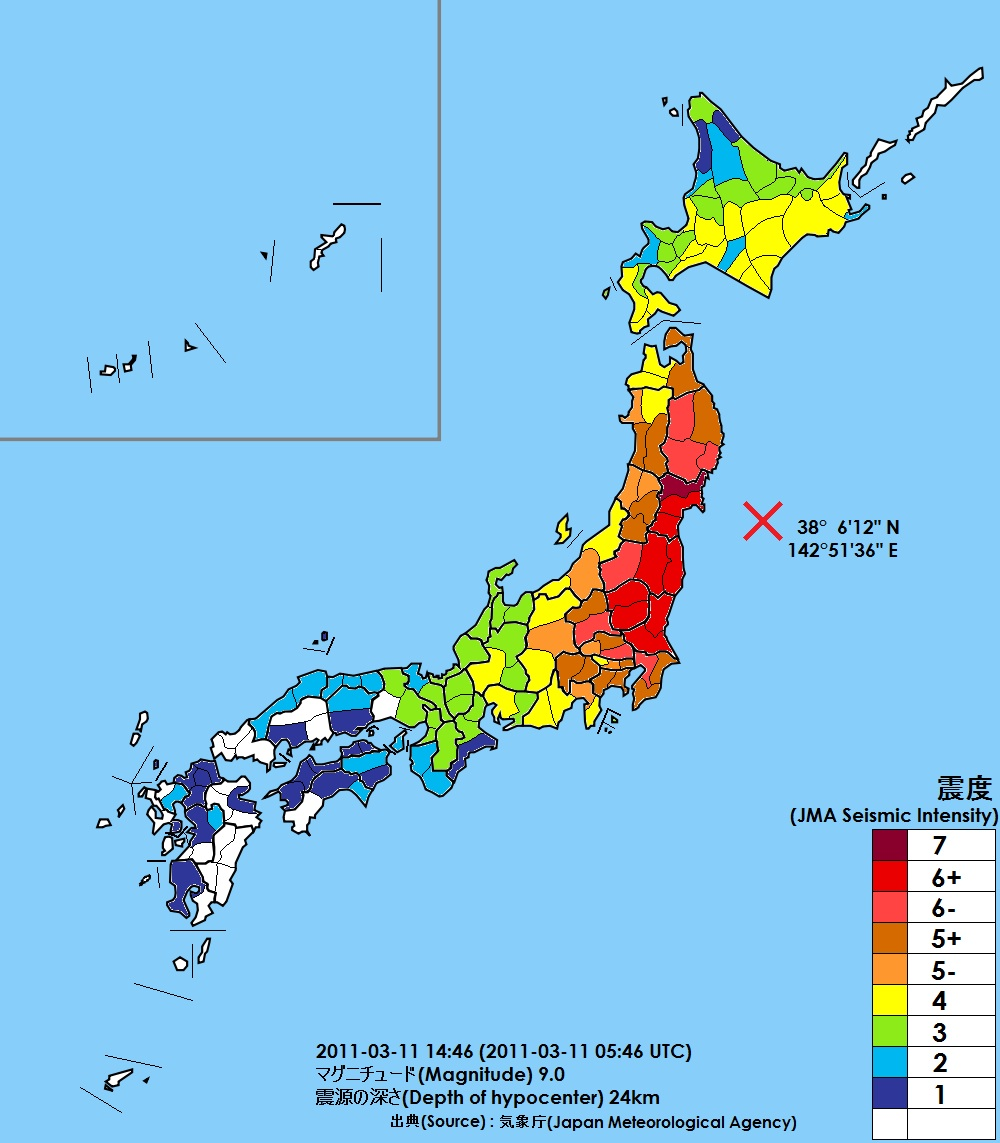Japans largest onshore and offshore earthquakes weird and march 11 2011 by pekachu cc by sa 30 gumiabroncs Image collections