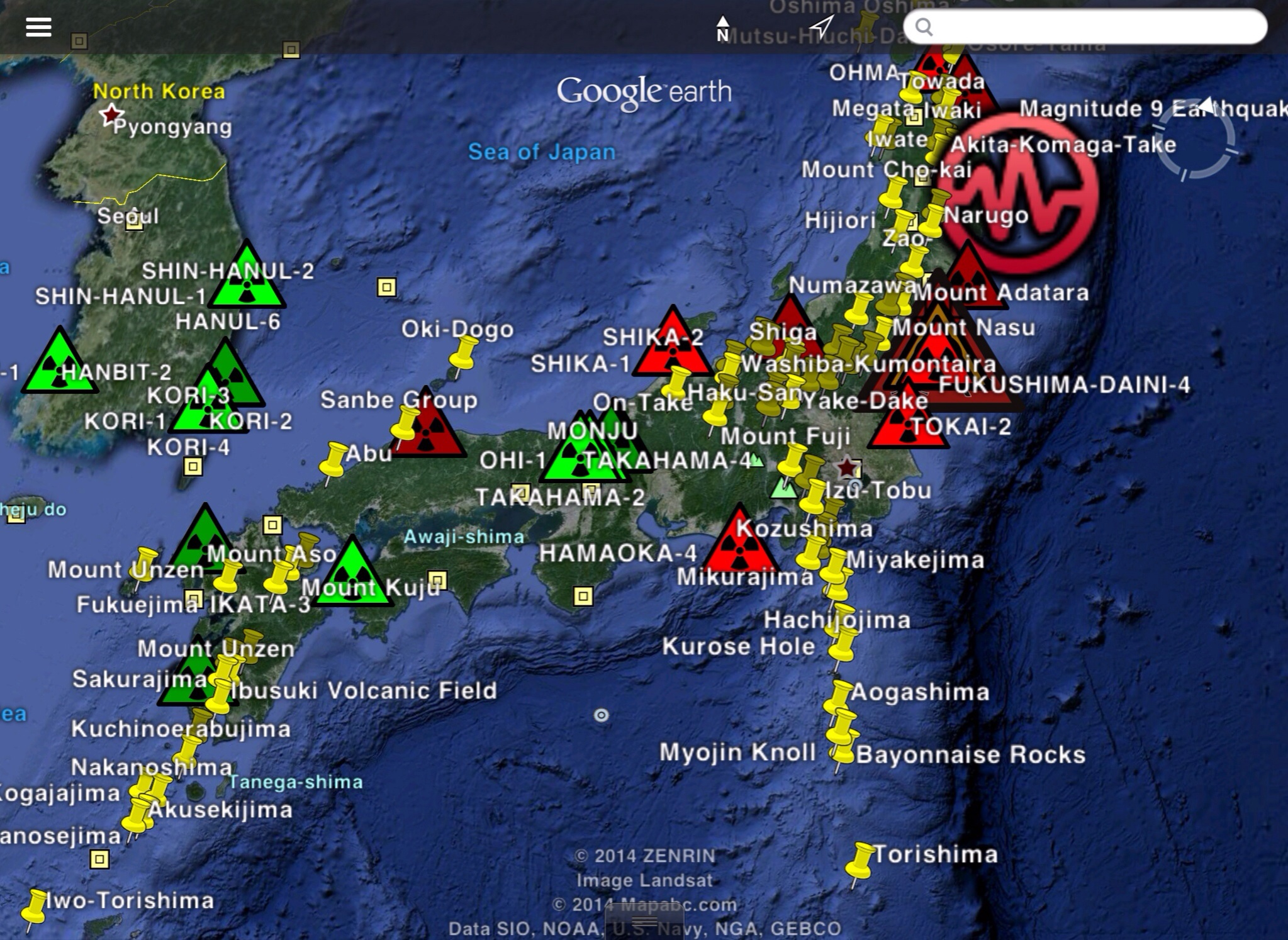 Mt Asos Warning Nuclear Reactors And Volcanos Are Dangerous Mix - Japan map volcanoes