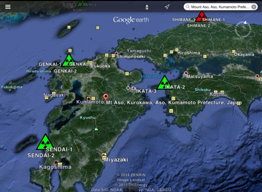 Reactors near Mt. Aso Climate Viewer
