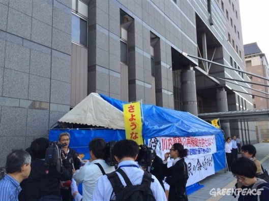 Local people to meet the media in front of a tent that was installed beside the front entrance of the Kagoshima Prefectural Government (Residents started a 24 hour sit-in of 10 days starting October 31, 2014)  http://www.greenpeace.org/japan/ja/news/blog/staff/blog/51185/
