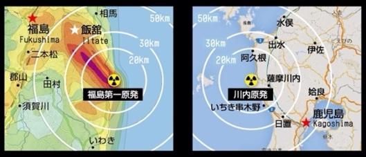 From Greenpeace Japan: Kagoshima Fukushima evac