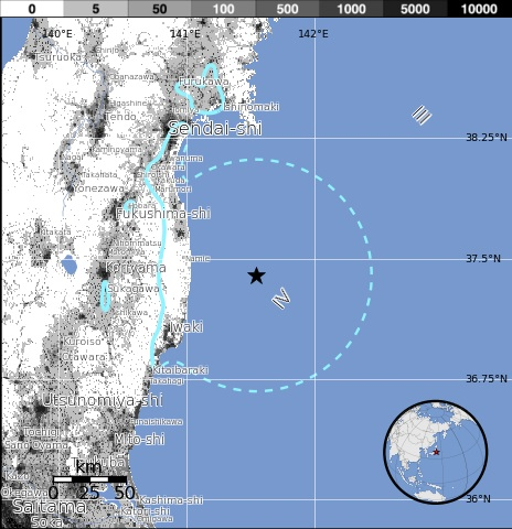 Dec. 20 2014 quake offshore Fukushima 50 km Ring USGS