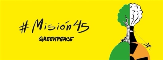 Mission (Article) 45 of the Spanish Constitution Greenpeace