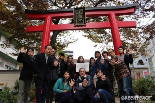 Greenpeace Japan solidarity with Cofrentes 17
