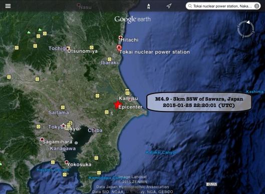 26 Jan 2015 earthquake vs. Tokai NPS