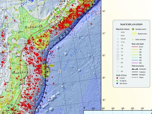 Japan Trench Rhea et. al. USGS 2010