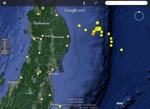 5.8 109km E of Miyako, Japan 2015-02-24 02:28:54 UTC20.0 km, plus last 7 days earthquake Japan