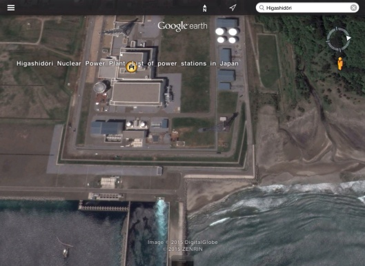 Higashidori Nuclear Power Station Japan