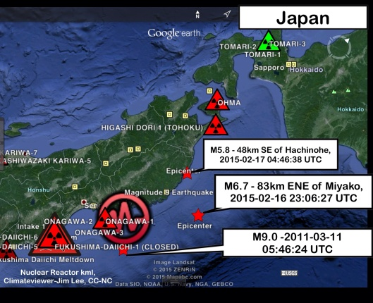 Japan, 16-17 Feb. 2015, 6.7, 5.8 M earthquakes; Nuclear reactor sites from Climate Viewer 3D KML Files by Jim Lee, licensed CC-BY-NC-SA-4.0, USGS earthquake data