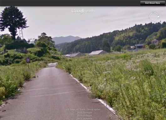 Mountain View Near Futaba Fukushima