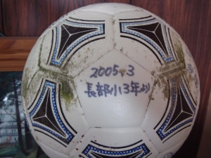 NOAA Japan Tsunami Soccer Ball