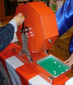 "Revolving lottery machine,kaitenshiki-cyusenki(回転式抽選機),japan"", 23 December 2007, by katorisi, CC-BY-3.0 via Wikipedia"