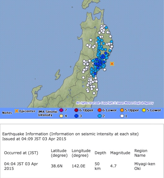 Japan Earthquake April 3 2015 M 4.7 widely felt