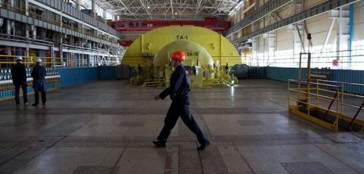 Bankwatch Ukraine Nuclear Interior