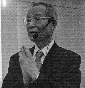 Masuda Yoshinobu Japan Focus