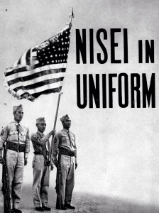 Nisei in Uniform US Dept Interior WRA War Dept.