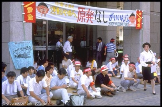 Protest on the anniversary of the Hiroshima bombing in 1990, in Hiroshima, Japan.
