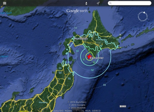 USGS Japan 6.7 earthquake 14 Jan 2016