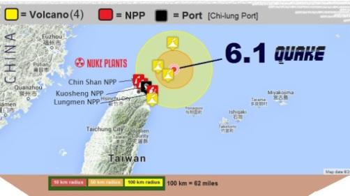 Taiwan6_1quake