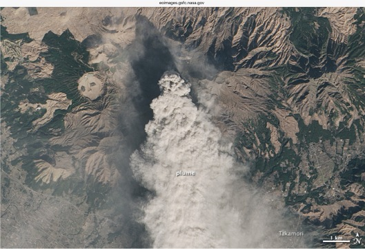 ERUPTION AT MOUNT ASO Credit: NASA Earth Observatory by Jesse Allen, using Landsat data from USGS.  Jan 13, 2015 Jan 15, 2015