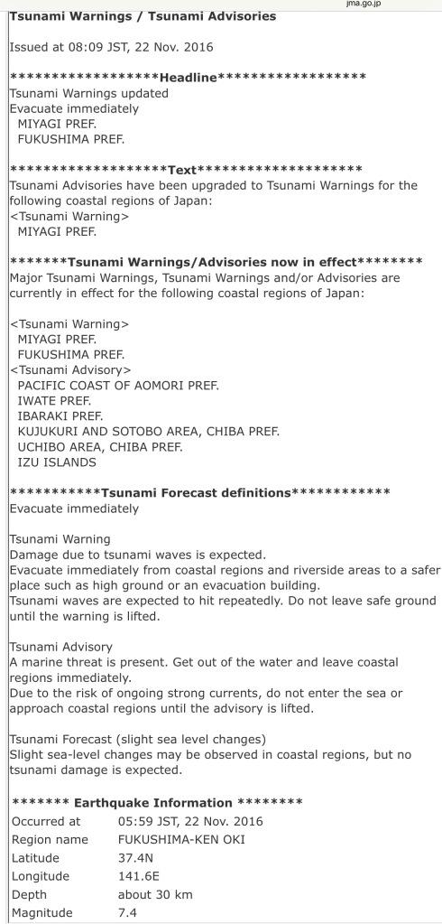 Japan Meteo Agency 7.4 M Earthquake Tsunami 22 Nov 2016 Text