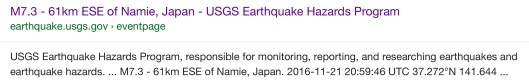 USGS 7.3 screen shot google search