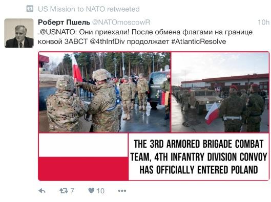 US Mil  Arrives Poland 2017