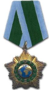 Russian Order of Friendship Released to Public Domain via Wikipedia