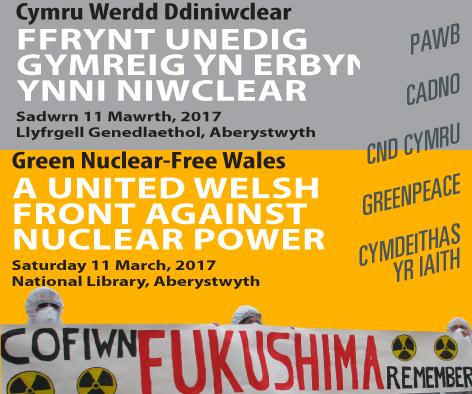 11-3-17-Aberystwyth.jpg